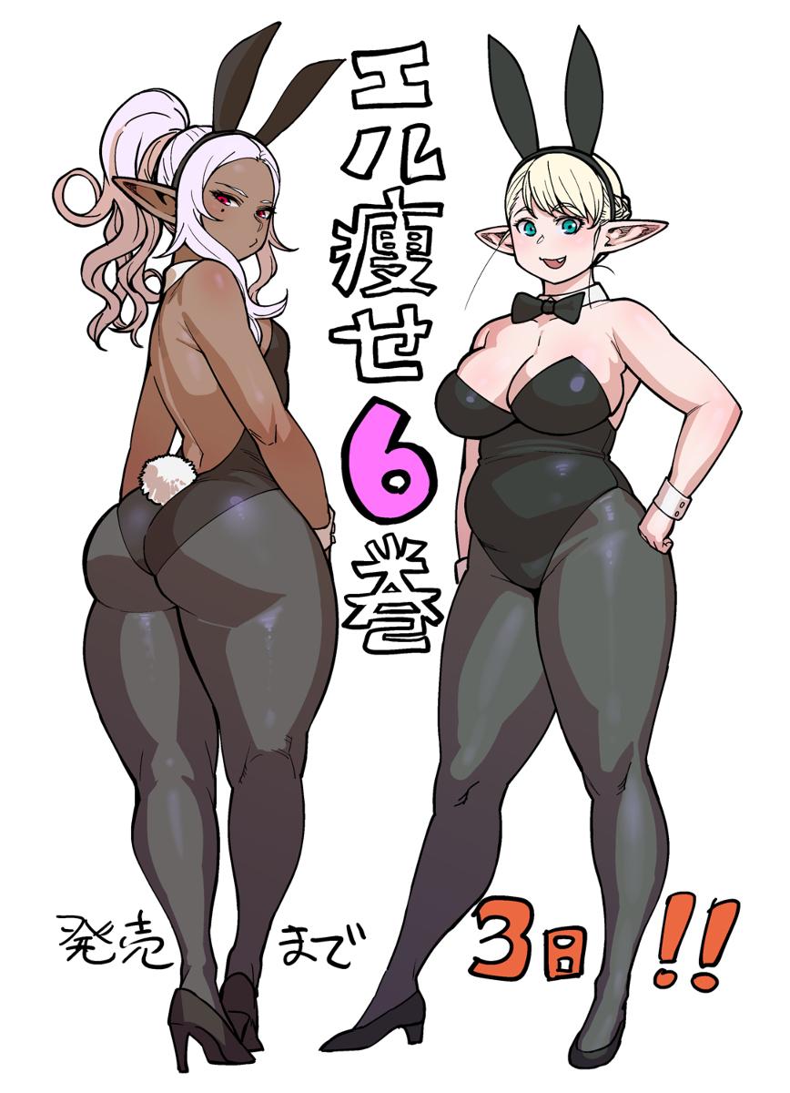 elf-san wa uncensored yaserarenai Lost planet 2 femme fatale