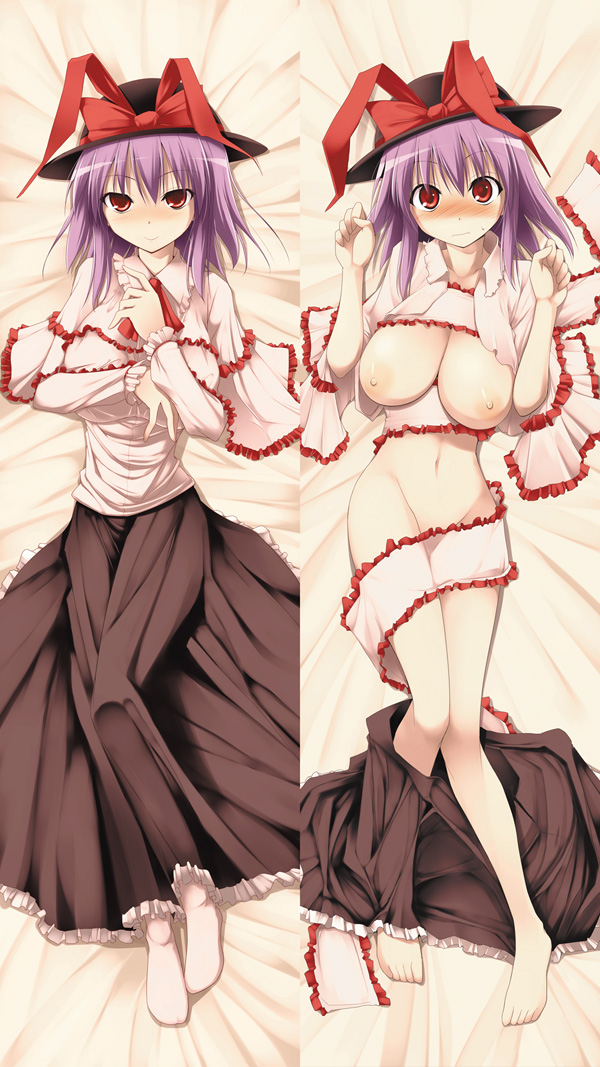 under bed webcomic the the monster Jungle de ikou breast expansion