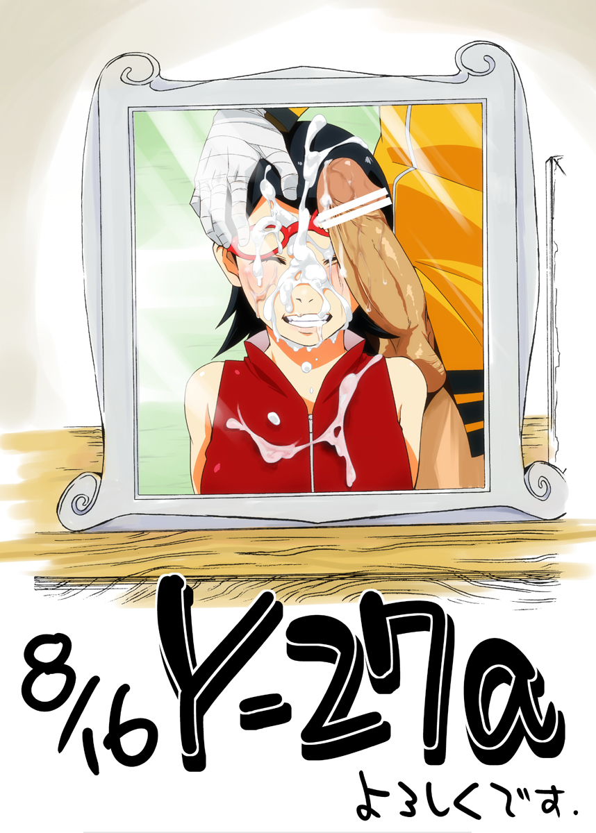 is mirajane's naruto brother fanfiction Show by rock cyan cat