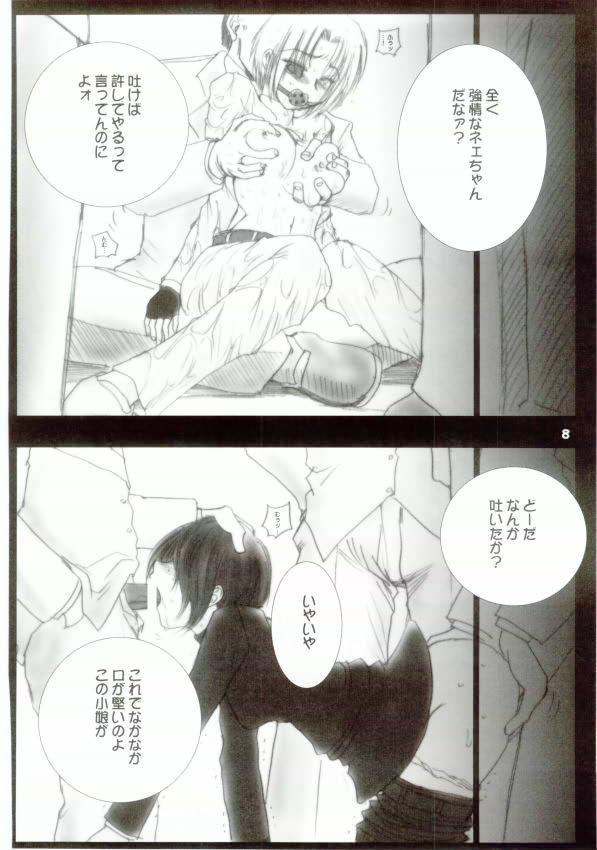 spy vs grey spy spy Asmodeus sin nanatsu no taizai