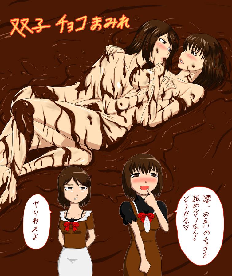 fatal ghost list frame 3 Lion guard fuli and kion