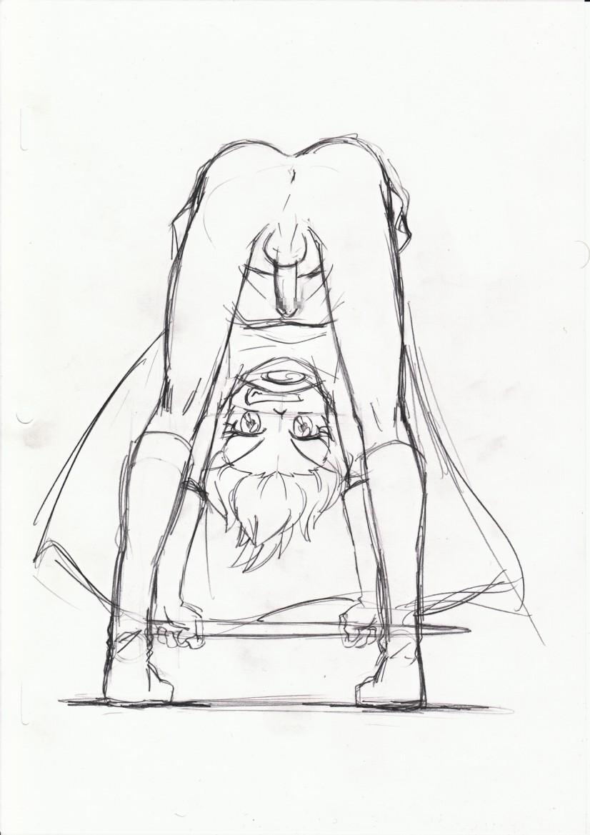 mayu goshuushou-sama ninomiya-kun Master in my dreams manhwa