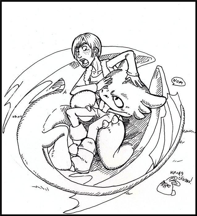 to a hentai dragon how train Mahou_shoujo_ikusei_keikaku