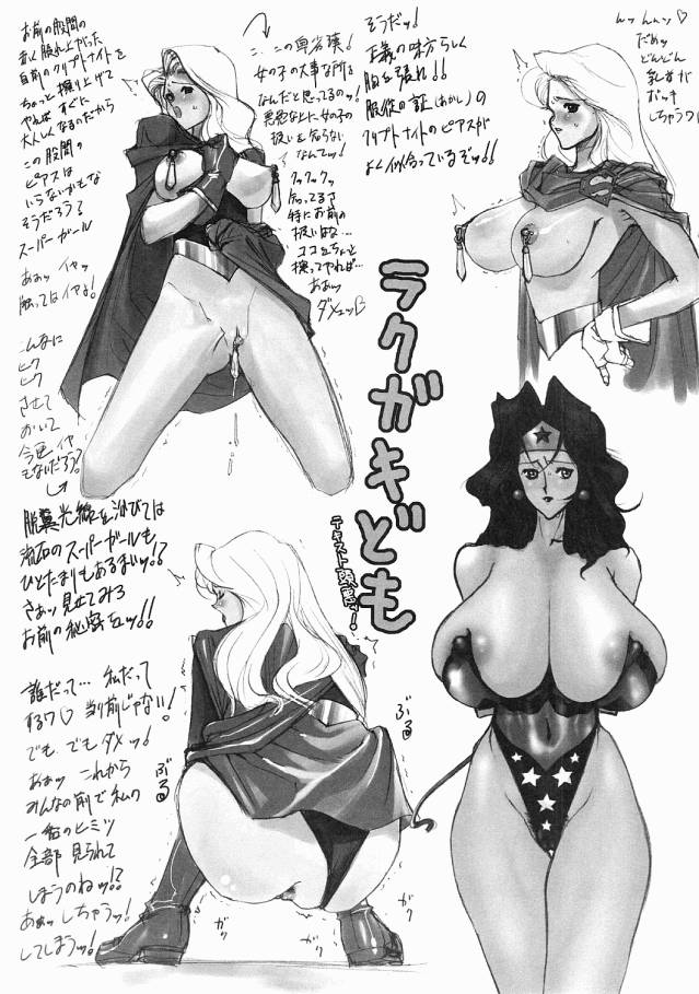 woman hentai new wonder 52 Highschool dxd characters list with pictures