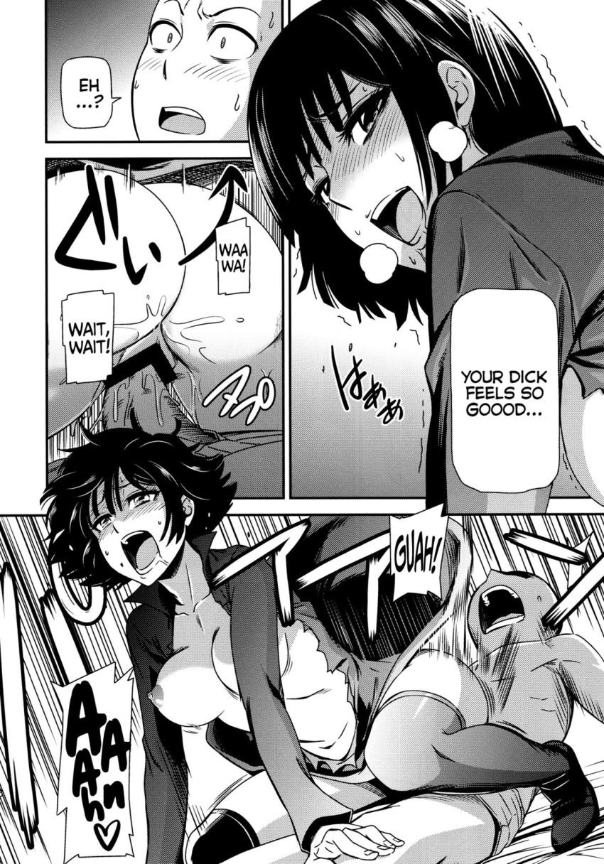 captain mizuki man punch one Kane&lynch