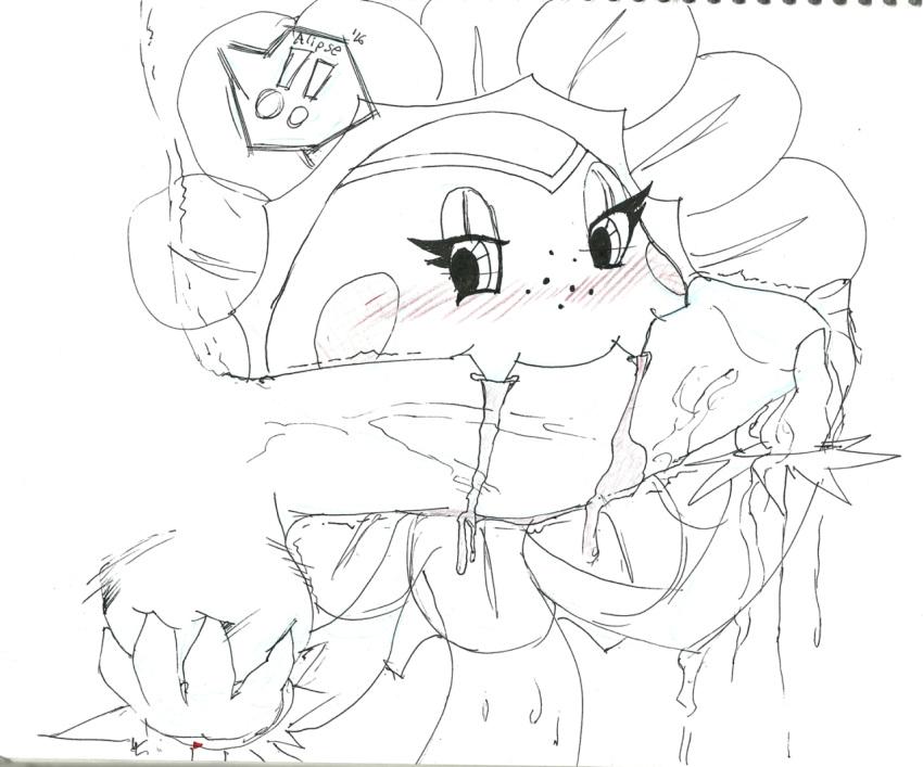 blooming heart zombies 2 plants vs Ai-chan getsuyoubi no tawawa