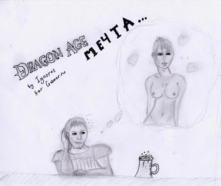 origins age arl dragon eamon Lilo and stitch sandwich alien