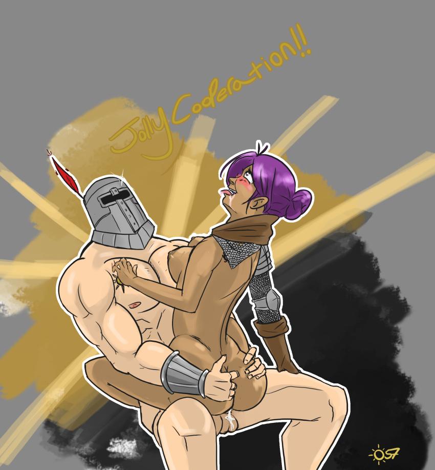 pus souls man of dark Taimanin asagi battle arena gallery
