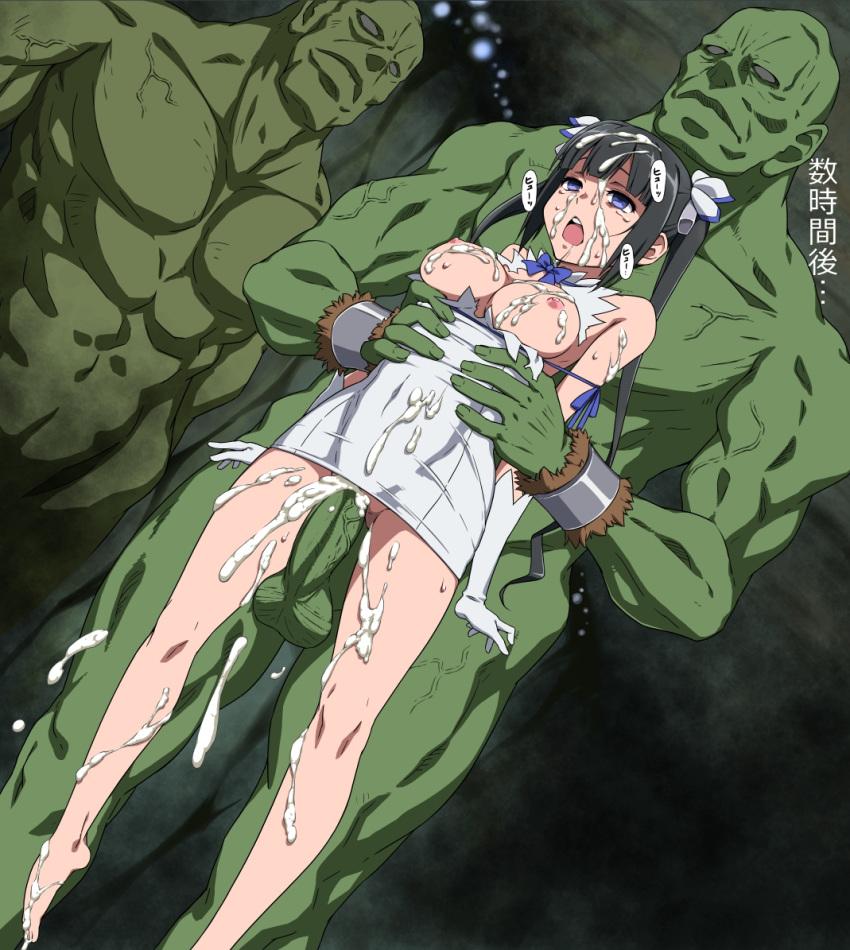 wa darou no ni machigatteiru dungeon no motomeru deai wo ka Amazing world of gumball anais naked