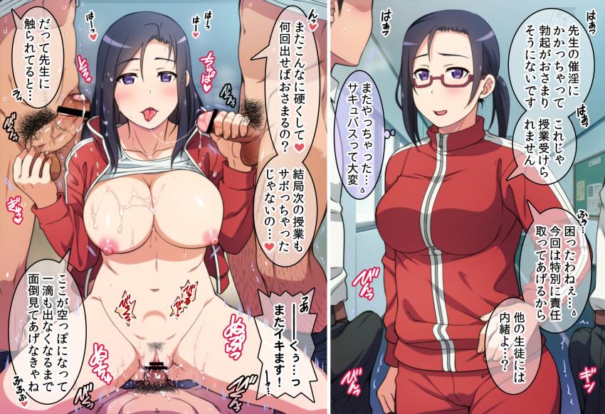 wa ajin-chan kataritai Re zero kara hajimeru isekai seikatsu ram