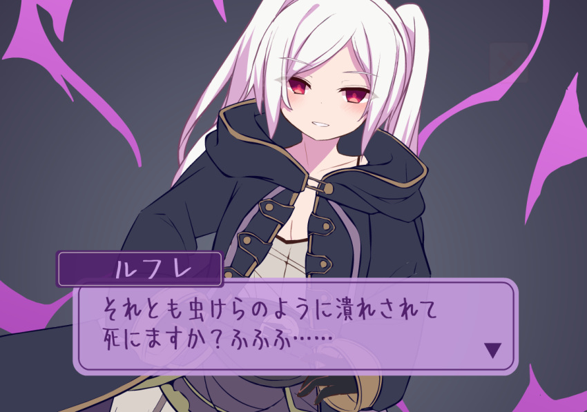 robin heroes fire male emblem Once upon a forest abigail