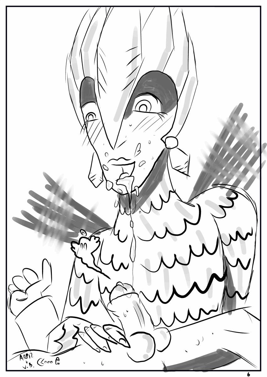 rise the rabbit of guardians Ranma 1/2 kasumi