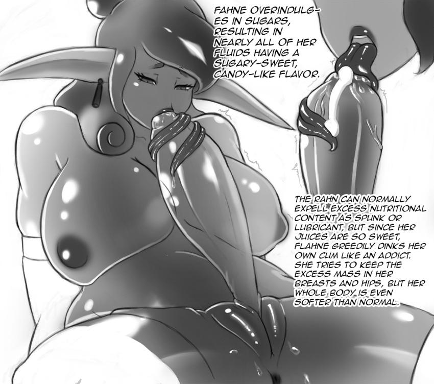 space cass tainted trials in Batman arkham city harley quinn porn