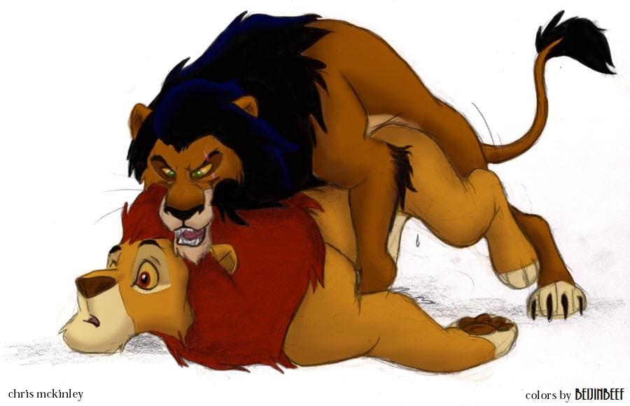 porn the king pics lion Misheard lyrics attack on titan